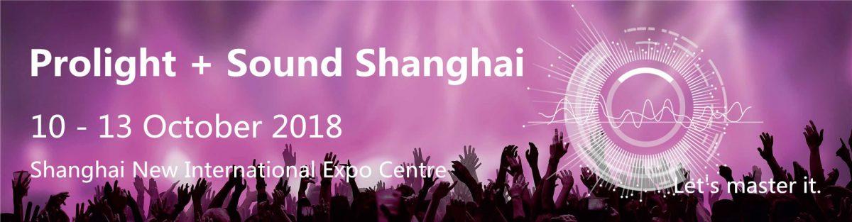 2018上海国际专业灯光音响展览会圆满落幕
