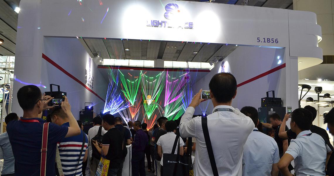 2018年广州国际照明展览会(光亚展)