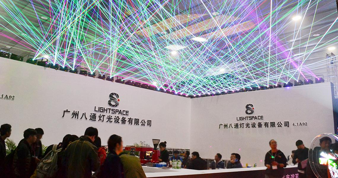 2019年广州国际专业灯光、音响展览会完美落幕