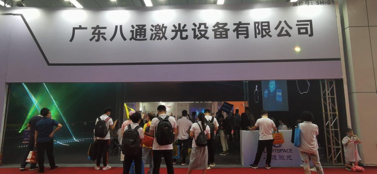 2021GETshow广州展圆满落幕